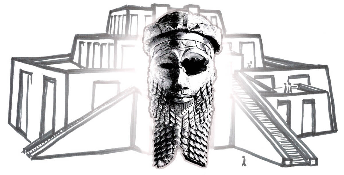 Gilgamesh Epos