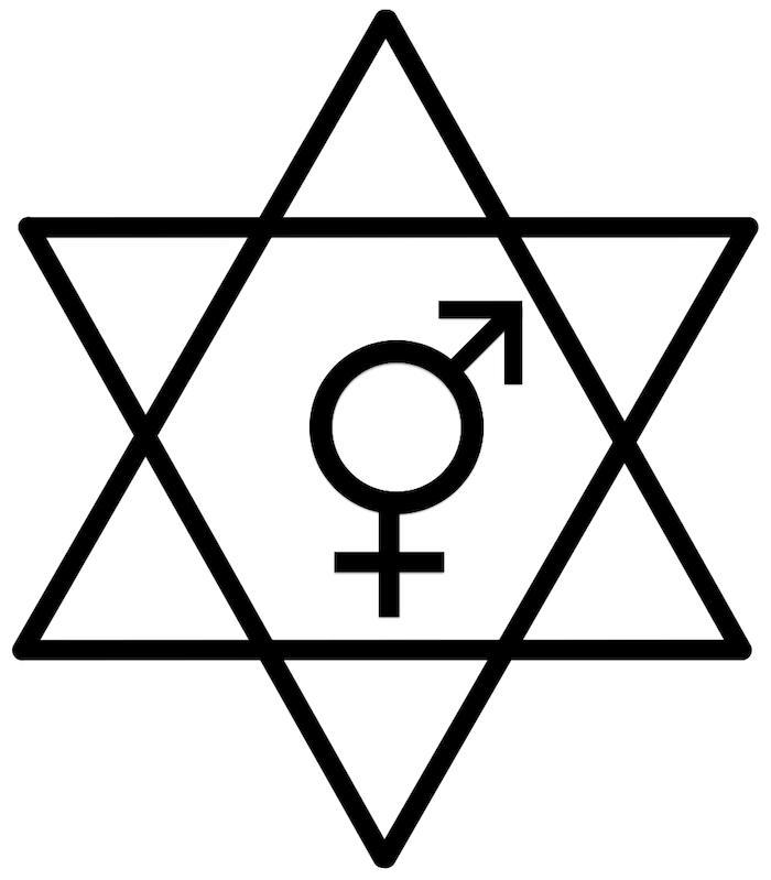 Das Hexagramm für Einheit männlich-weiblich